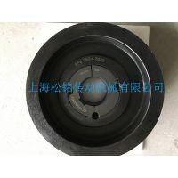 三角皮带轮SPB250-2-2517浙江湖州厂家报价