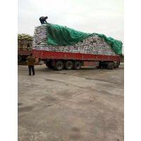 新疆建筑陶粒什么价格?新疆乌鲁木齐建筑通用陶粒,厂家直销18855403163 张经理