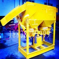 三久重工生产的选矿跳汰机是个高效节能产品同时符合市场上的发展需求