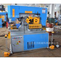 江苏板材剪切机 江苏板材冲孔机 南京巨力联合冲剪机生产厂家