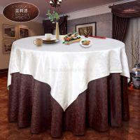 厂家直销圆形桌布定制欧美涤纶提花双层布艺高级酒店餐厅宴会台布