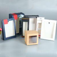 厂家批发内衣包装开窗纸盒 定做食品牛皮纸盒定制白卡纸手机盒子