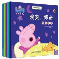 小猪佩奇主题绘本全套共5册 幼儿宝宝儿童睡前早教中文动画故事