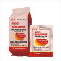 芸苔素超能磷钾精效果是单一磷酸二氢钾的八倍