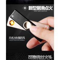 中邦691指尖陀螺金属USB充电打火机男士超薄防风多功能点烟器