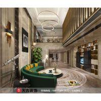 钢美利山御山装修|现代法式风格|天古装饰设计师彭江作品欣赏