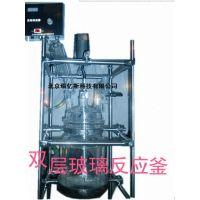 厂家直销KI-141型玻璃反应器生产销售