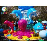 创艺厂家直销供应海洋欢乐岛大型户外儿童水上游乐设施公园效益好人气高