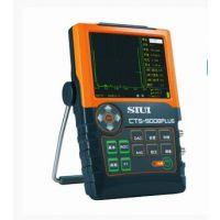 厂家直销CTS-9006PLUS 探伤仪CTS-9006