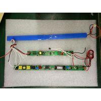 DF牌灯管应急电源518L,应急输出18W-3-5w3小时以上,体积细小适合在灯内安装