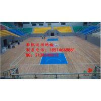 胜枫运动木地板厂家,云南红河室内专用运动地板安装