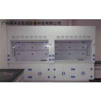 实验室专用优化设计耐酸碱防腐蚀PP通风柜 化工实验室通风柜 广州禄米科技