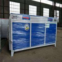 潍坊光解废气处理设备 UV光氧催化废气净化器 uv光解处理有机废气净化器