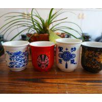 辰天陶瓷 陶瓷白酒一口杯 颜色釉口杯