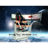 广州VR9D虚拟现实厂家万达9DVR体验馆人气火爆 日收入超2万9dvr品牌/图片/价格
