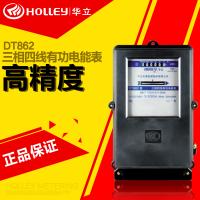 杭州华立DT862三相四线有功电能表/有功2级/三相感应式电表