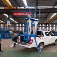 厂家直销车载铝合金升降机 10米电动液压升降作业平台--龙铸机械