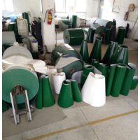 哪里加工PVC输送带厂家