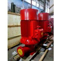 立式消防泵高品质低价位XBD9/35-80L-HY恒压切线泵 消火栓泵