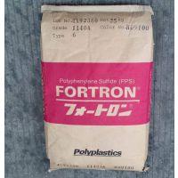 DURAFIDE 6345A4 PTFE润滑 30%玻纤增强PPS