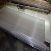 厂家供应不锈钢网 不锈钢筛网过滤网 不锈钢丝
