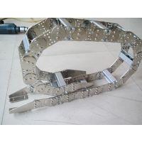 强力推荐 钢铝拖链 钢制拖链 重载型工业拖链 金属穿线拖链