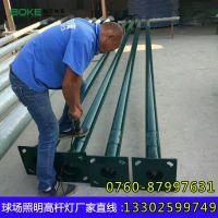 10米篮球场高杆灯 足球场高杆灯厂家 广州热镀锌灯杆 防腐防锈灯柱