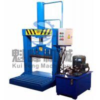30T 7.5kw立式液压单刀切胶机 橡胶塑料回收再生切割机械设备 鑫魁峰塑料机械设备