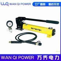 【厂家直销】HPA-1500手动液压泵 量大从优 质优价廉