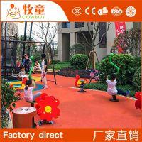 供应户外游乐设施 儿童互动场所玩具定制 户外儿童拓展器材