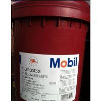 高速线材轧机循环油MOBIL VACUOLINE525 528 533 537 546 548免邮