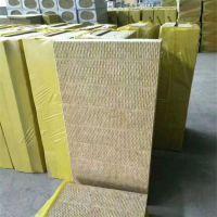 A级岩棉保温板生产厂家 定制规格防火保温板