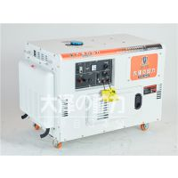 TO16000ET-12KW三相柴油发电机报价