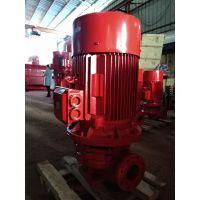 新疆消防泵价格/喷淋泵XBD11.3/45-125L-90KW室内消火栓泵厂家