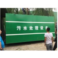 凤翔县排污工程治理 污水处理设备西安森德环保整体工艺提供 东湖水质监测