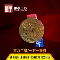 供应创意金属奖章定制 颁奖纪念金属勋章