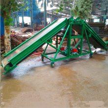 [都用]农用化肥输送机 粮食装车皮带机 12米双翼型输送机