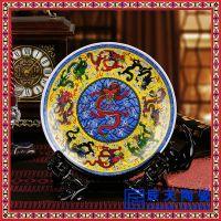景德镇陶瓷九龙图风水招财挂盘装饰纪念盘 中式客厅装饰摆件