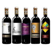 上海代理报关公司进口红酒需要哪些资料