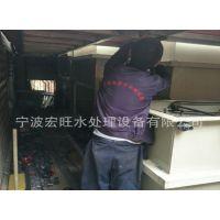 宏旺2T/D电镀废水处理设备,废水回用设备批发