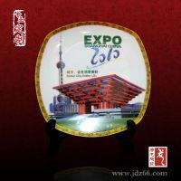 景德镇唐龙陶瓷定制各种有意义的纪念礼品瓷盘厂家
