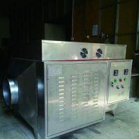 VOC废气净化设备 除油除味净化机 光解废气净化设备厂家