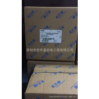 供应EATON/伊顿 MOELLER/金钟穆勒DILM500/22(RA250)接触器 特价