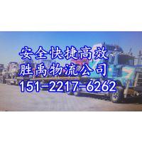 http://himg.china.cn/1/4_621_243440_500_281.jpg