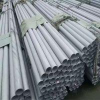 广州天河304不锈钢管(无缝管)高精度制品管