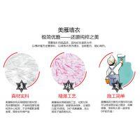 美雁墙衣采用的原材料为优质纯天然植物纤维、棉纺纤维和水溶性植物胶等,美雁墙衣原材料及墙衣技术