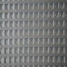 镀锌冲孔网 铁板冲孔网厂家 卷料圆孔网