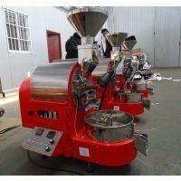工厂直销12KG中型商用咖啡烘焙机(燃气和电加热)南阳东亿 厂家直销