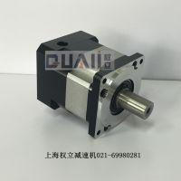 上海权立ZB60-12-S2-P2精密行星减速机,数控机床专用伺服减速机,质优价廉