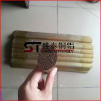 盛泰批发H62薄壁黄铜管(圆形) 外径2 3 4 5 6mm 壁厚0.5 1 1.5mm